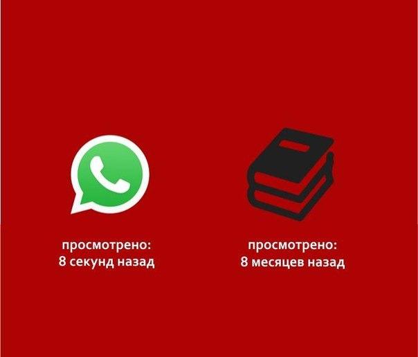 5365358_mi_i_sovremennie_tehnologii1 (604x516, 20Kb)