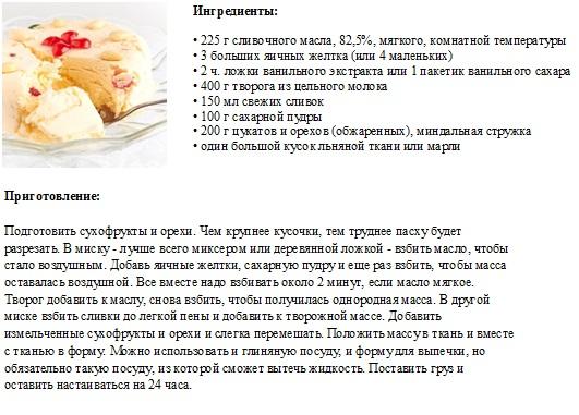5308269_pashavypechka1 (531x381, 91Kb)