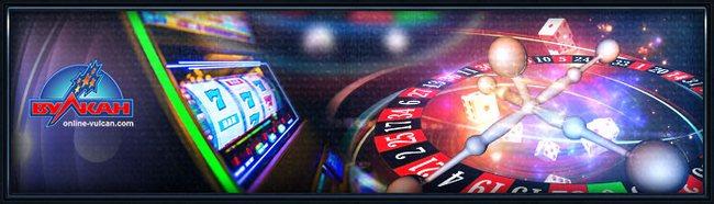 играть на деньги в казино вулкан/4059776_onlinevulcan_com_b11 (650x186, 36Kb)