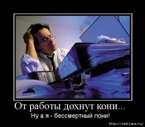 3925311_trydogolik (480x419, 72Kb)