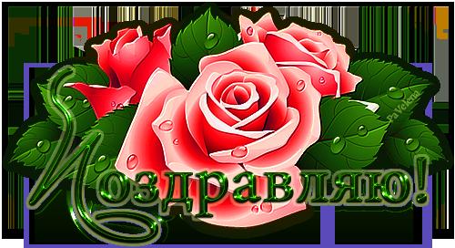 0_e2e24_1108071_orig (500x272, 203Kb)