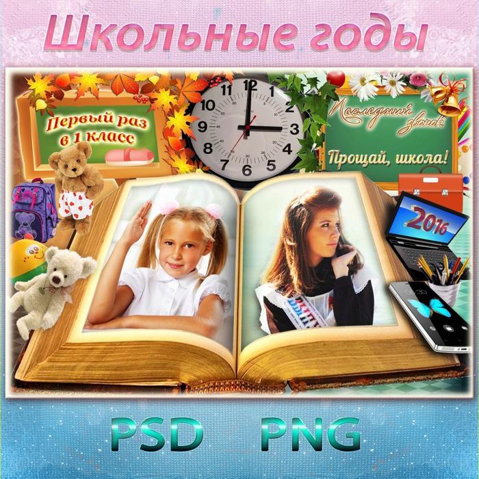 5560259_Prezentaciya161_5000_5000 (700x700, 463Kb)