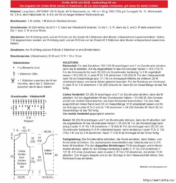 Летние жакеты и платья крючком узором со скрещенными столбиками (1) (672x700, 326Kb)
