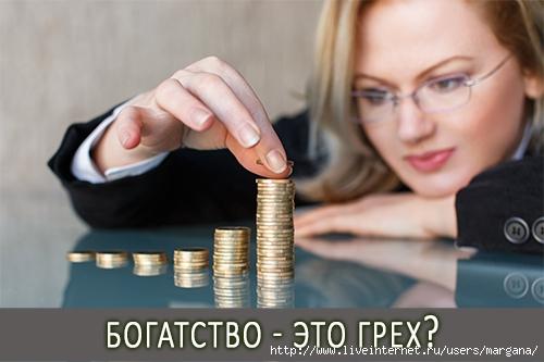 4687843_mailservice_1_2_ (500x333, 102Kb)