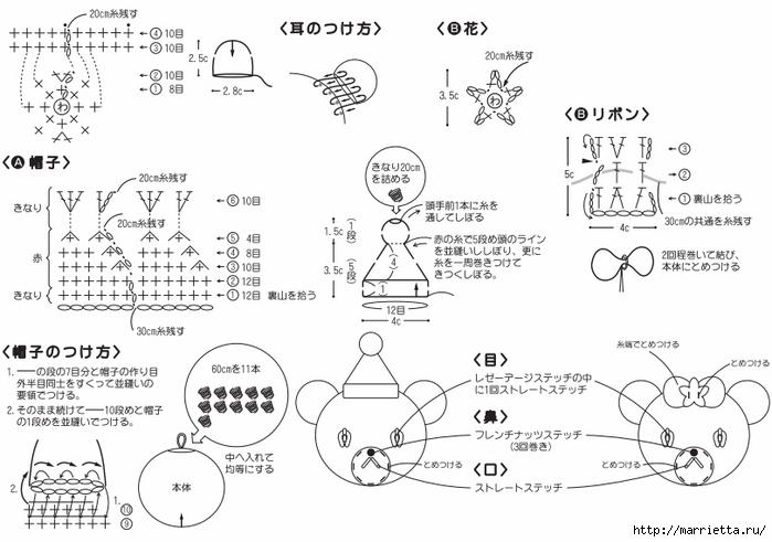 Детские брошки крючком - мишки (2) (700x491, 185Kb)