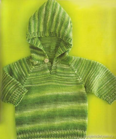 Детский Пуловер С Капюшоном С Доставкой