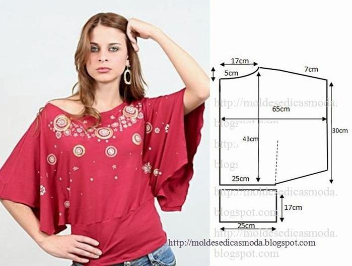 Блузка без швов