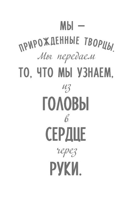 crop_page_030 (471x700, 36Kb)
