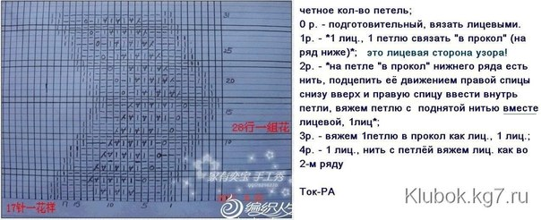 4986347_ekejNJv3I_k (604x246, 51Kb)