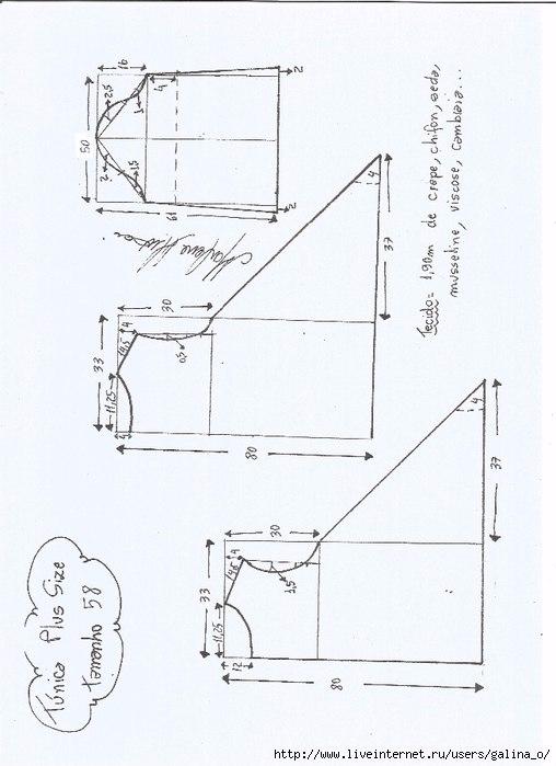 f8fdcMwR_Ko — копия (508x699, 209Kb)