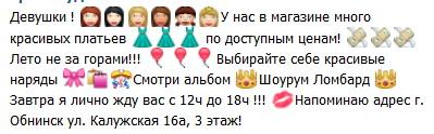 2016_4_23_23_25_54 (399x124, 33Kb)