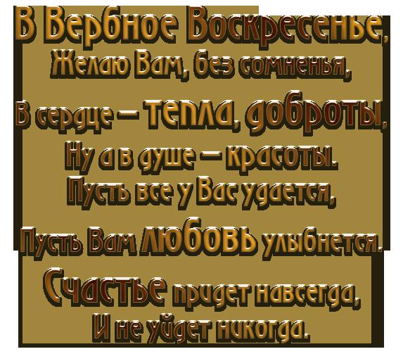 4396186_0_e7de4_b5f12373_orig (573x513, 221Kb)