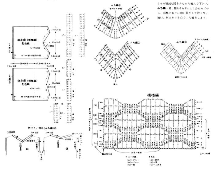 kd-19 (700x564, 160Kb)