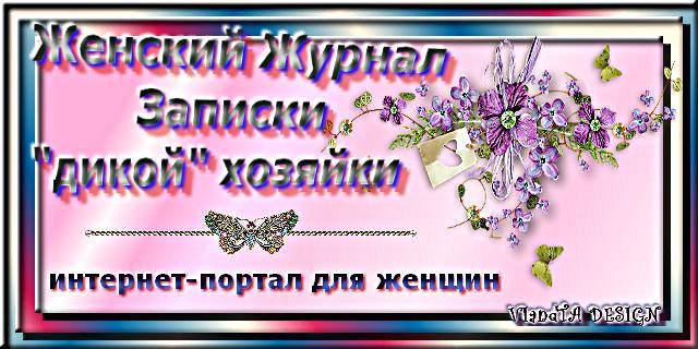 4026647_kollaj_na__portal_dlya_jenshin (640x320, 82Kb)