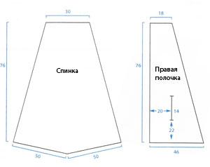 azur-zilet-6-200x300 (300x238, 21Kb)