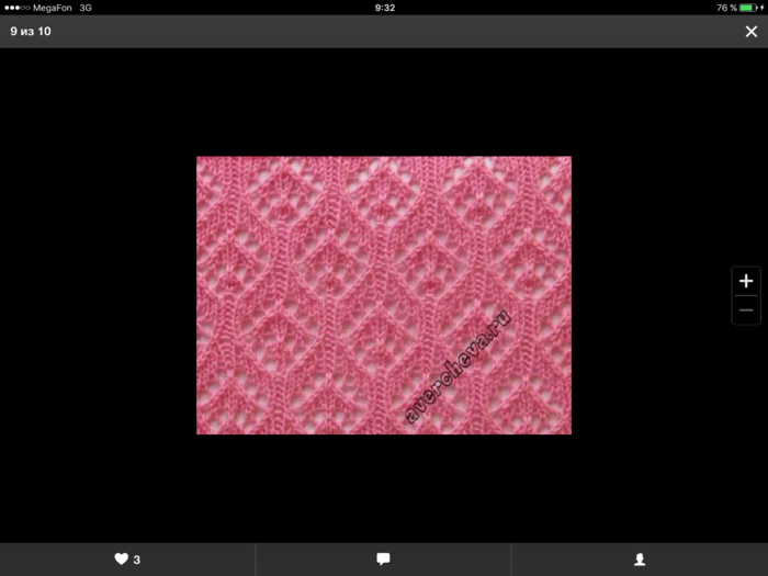 image (700x525, 204Kb)