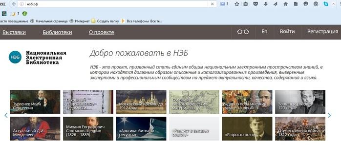 4090164_nac_biblioteka (700x297, 70Kb)