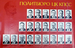 Превью poster-1979c (524x337, 166Kb)