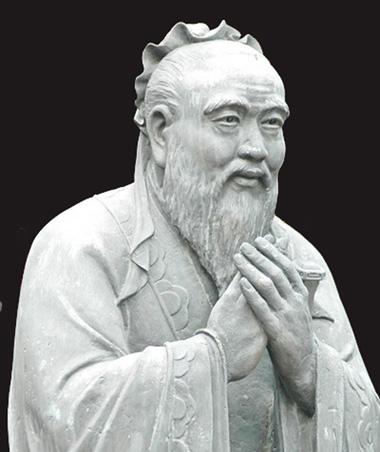 1461564569_confucius (380x452, 46Kb)