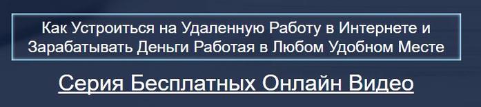 Банер (700x156, 111Kb)