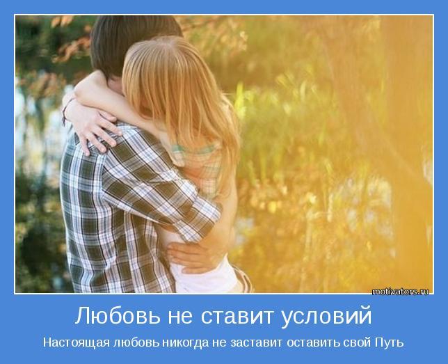 1461565704_23 (644x523, 47Kb)