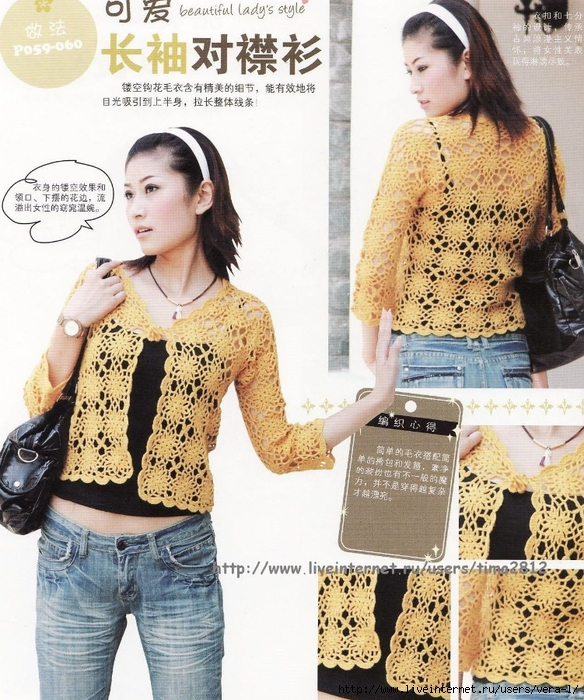crochet (14) (584x700, 377Kb)