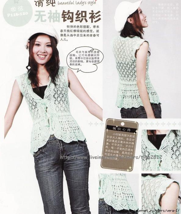 crochet (48) (594x700, 333Kb)