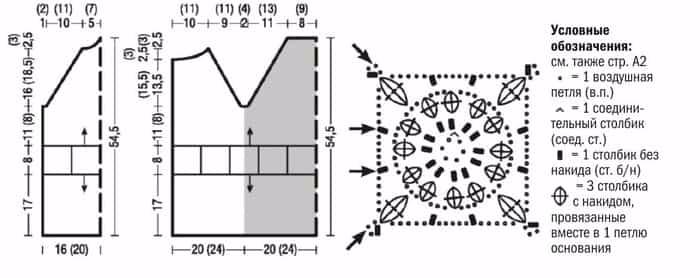 Shema-kvadratnogo-motiva-kryuchkom (700x278, 105Kb)