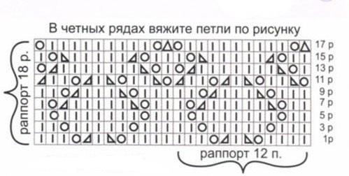 6009459_231 (499x252, 47Kb)