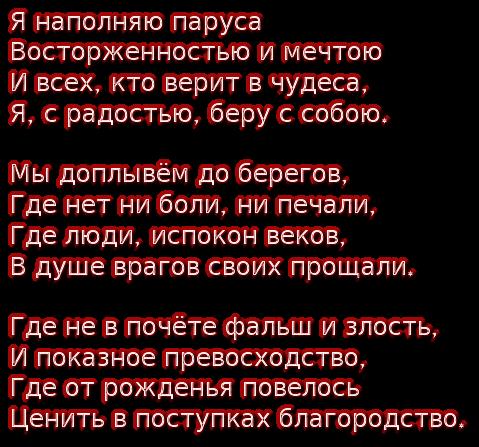cooltext179295802410076 (479x447, 186Kb)