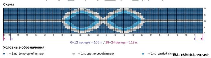 С€ (2) (700x192, 101Kb)