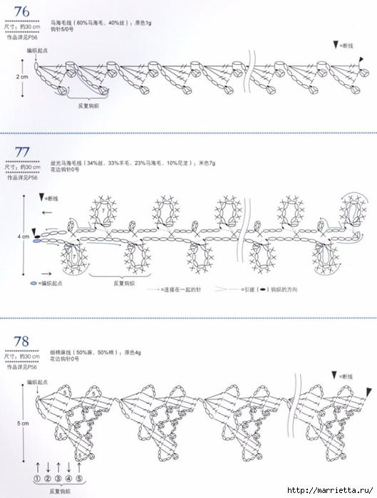 Кружевная тесьма крючком. Схемы (2) (529x700, 174Kb)