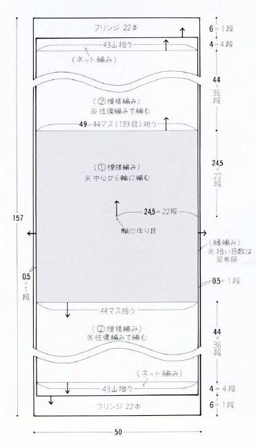 Крючком. Шаль узором ананас (4) (371x647, 124Kb)