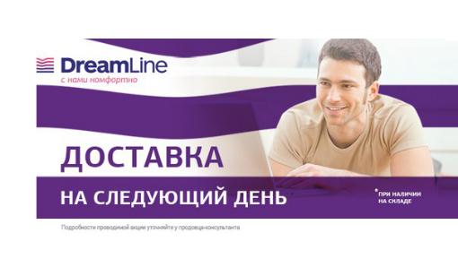 4208855_2226pic905895x50523262 (510x308, 100Kb)