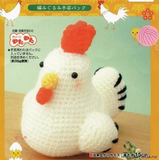 Вязание к Пасхе. Курочка и цыплята (1) (531x534, 154Kb)