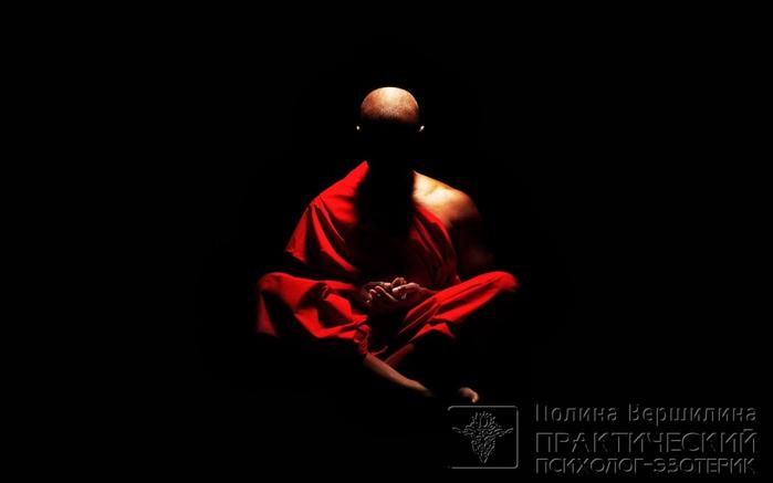 5681176_Kak_meditirovat_pravilno_Pravilnaya_meditaciya (700x437, 48Kb)