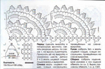 ������ печворк,филе (топ5d (640x421, 290Kb)