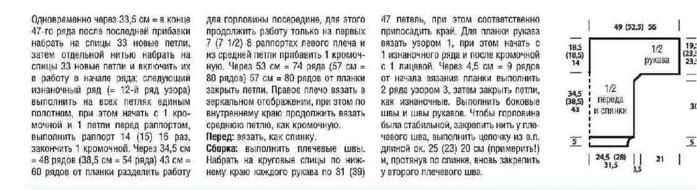 Fiksavimas.PNG1 (700x190, 174Kb)