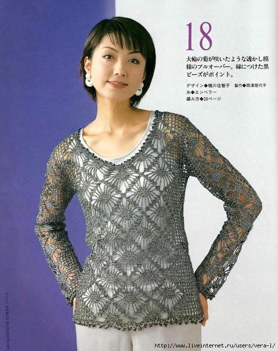 Let's knit series NV3763 1999 kr_26 (554x700, 336Kb)
