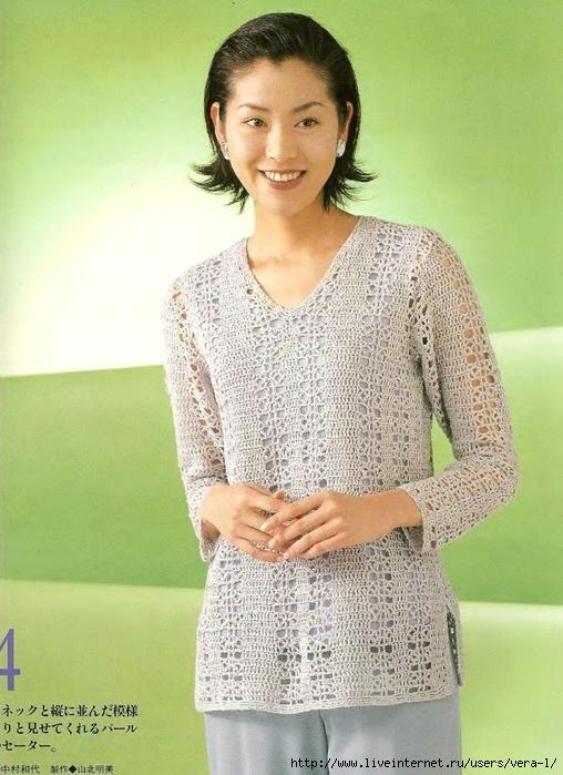Let's knit series NV3763 1999 kr_39 (508x700, 281Kb)