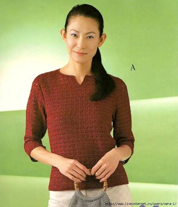 Let's knit series NV3763 1999 kr_42 (601x700, 296Kb)