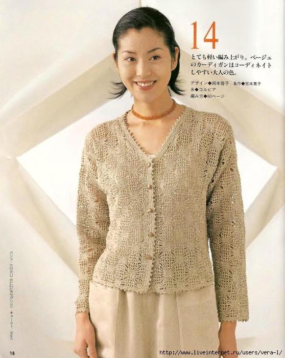 Let's knit series NV3763 1999 kr_18 (558x700, 309Kb)