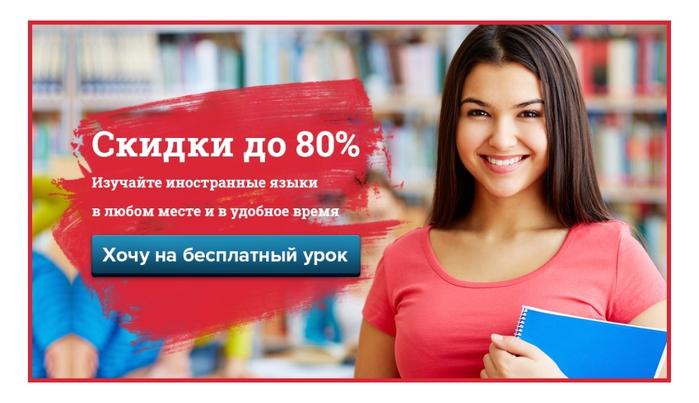 """alt=""""Holaclub.ru - онлайн школа иностранных языков""""/2835299_OBYChENIE (700x403, 180Kb)"""