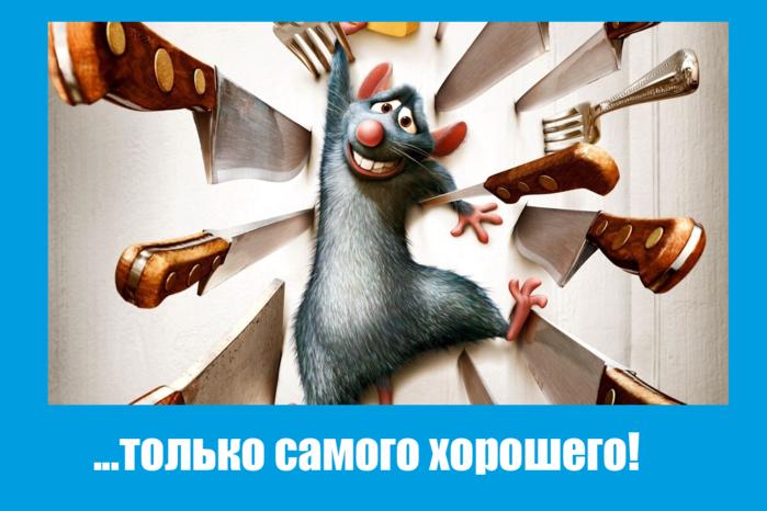 4150718_mem_kritiki_7 (700x466, 402Kb)