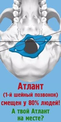 атлант (200x400, 76Kb)