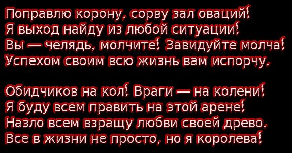 cooltext179905887832543 (575x301, 165Kb)