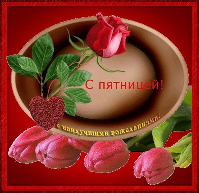3768849_pyatnica__ (700x679, 334Kb)