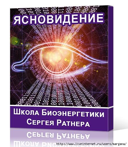 4687843_336066 (450x517, 219Kb)