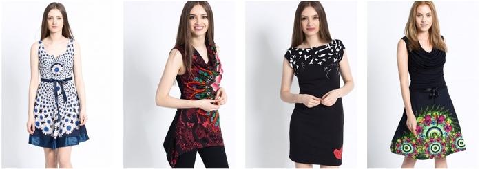 модная одежда ANSWEAR 3 (700x246, 136Kb)