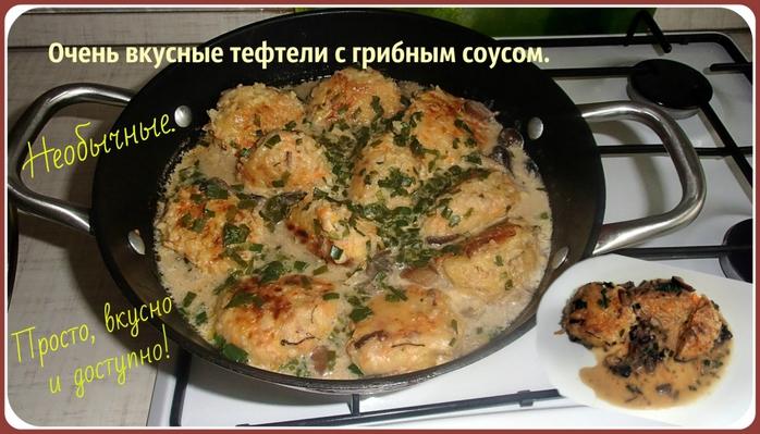 Готовим дома быстро и вкусно рецепты с фото вторые